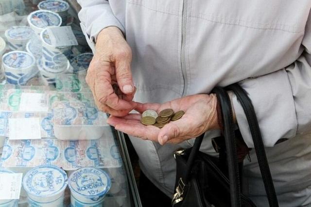 Каков минимальный размер пенсии по старости в России?