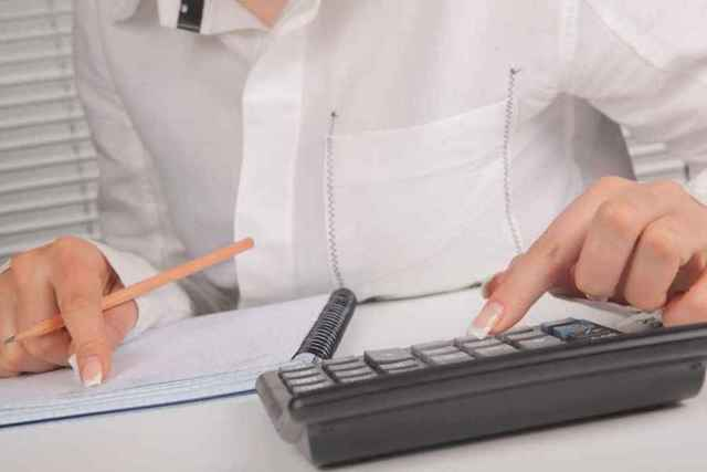 Каково максимальное удержание из заработной платы?