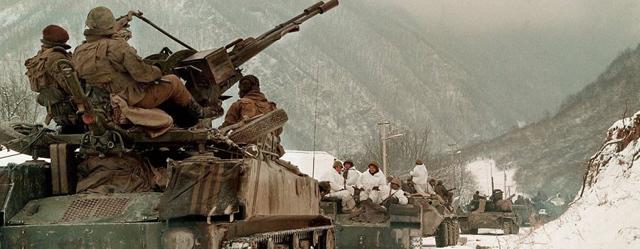 Какие полагаются льготы участникам боевых действий в Чечне?