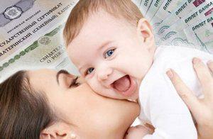Материнский капитал: за какого ребенка дается, кто его может получить и на каких условиях