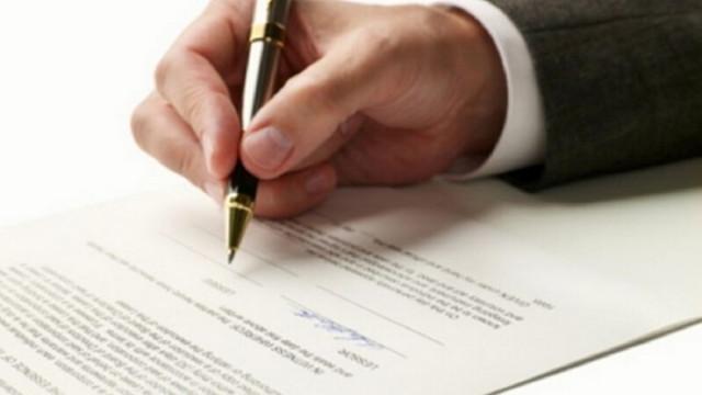 Как получить справку об отсутствии судимости и зачем необходим этот документ