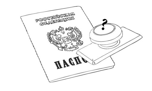Возможна ли временная регистрация без постоянной прописки?