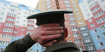 Государственная поддержка военнослужащих с помощью предоставления субсидии на жилье