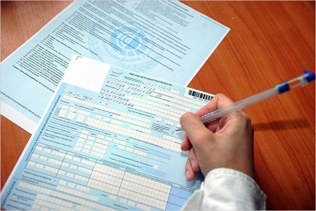 Аспекты ситуации, как оплата больничного листа после увольнения
