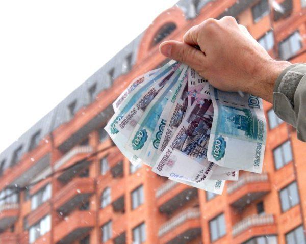 Возврат налогового вычета при приобретении жилья и что для этого нужно. Сроки