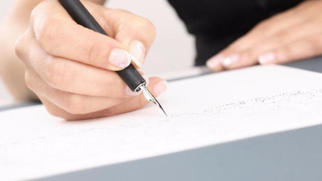 Как составить заявление в прокуратуру, формирование анонимного документа, срок рассмотрения