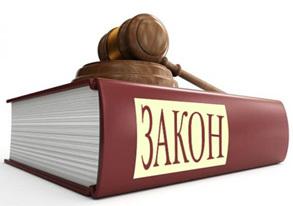 Кто осуществляет руководство кабинетом охраны труда в РФ: правовые особенности