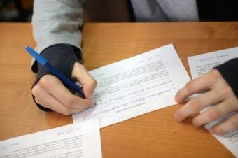 Подписка о невыезде: определение и срок действия
