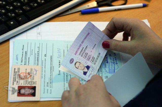 Как заменить просроченное водительское удостоверение?