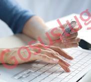 Многих людей сегодня интересует, как сделать ИНН через интернет
