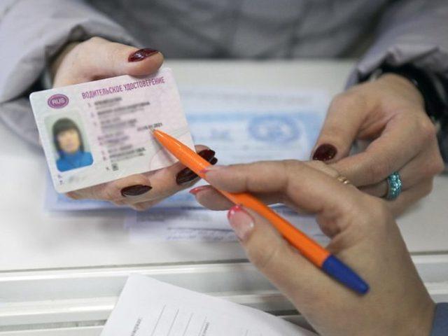 Все, что нужно знать о порядке обмена просроченных водительских прав