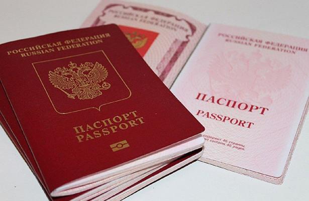 Где можно получить загранпаспорт: все об оформлении