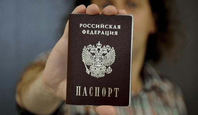 Многих интересует вопрос: Как заменить паспорт в 45 лет?