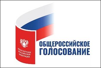 ГИБДД Свердловской области: штрафы, как найти и оплатить в удобном режиме
