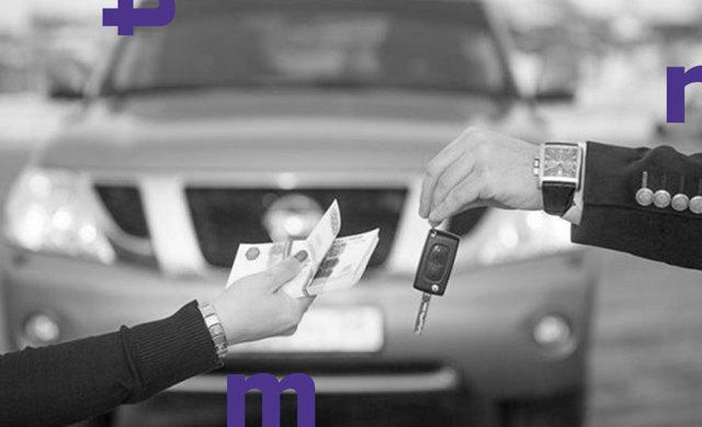 Что представляет собой процедура продажи по техпаспорту?