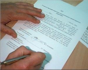 Передаточный акт квартиры: суть документа