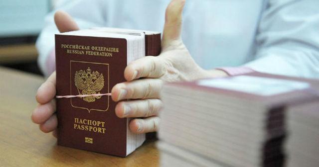 Во сколько обойдется просрочка паспорта?