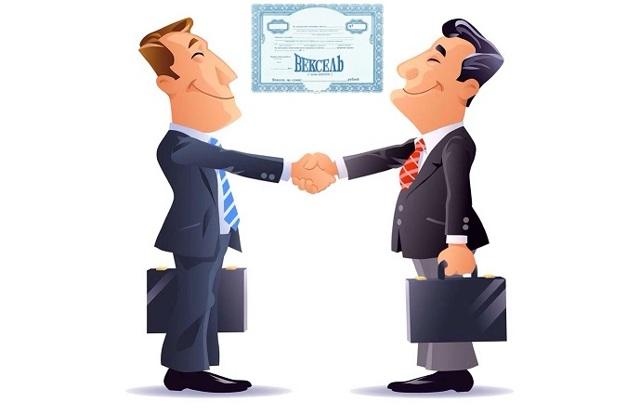 Оформляем договор-купли продажи векселя. Образец документа