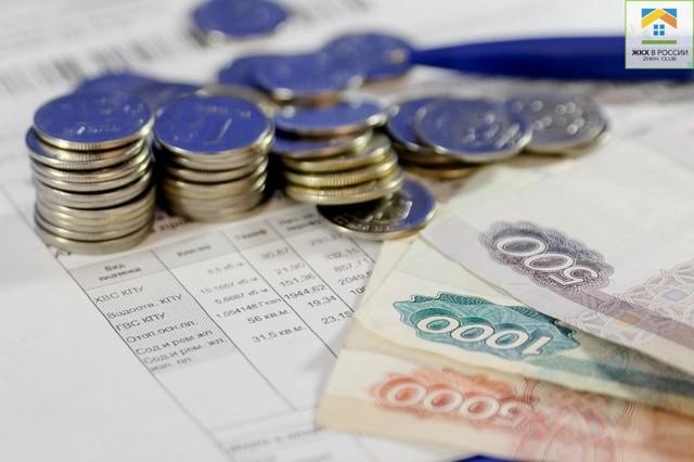 О коммунальных платежах: где узнать задолженность по квартплате?