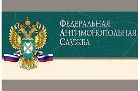 Основные цели антимонопольного законодательства, роль государства и перечень возлагаемых санкций за нарушение