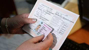 Когда и зачем нужно продление водительского удостоверения, нюансы