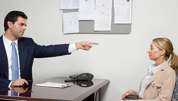 Что представляет собой дисциплинарное наказание работника?