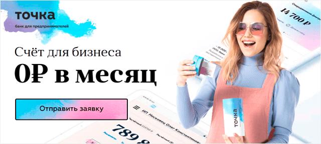 Ведение предпринимательской деятельности без регистрации и меры ответственности за нее