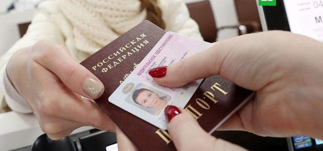 Документы на замену водительского удостоверения: собираем необходимые