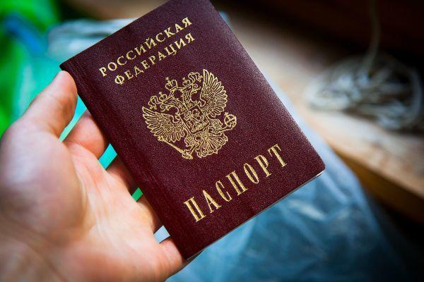 Во сколько лет менять паспорт - сроки, которые нельзя пропустить и что грозит за их пропуск