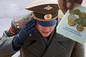 Во сколько военные уходят на пенсию: основания и особенности