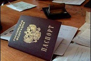 Фактический адрес проживания в РФ: правовые особенности