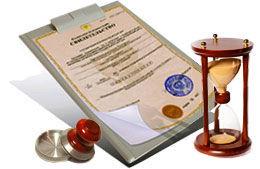 Общество с ограниченной ответственностью: учредительные документы, правила регистрации, практические советы