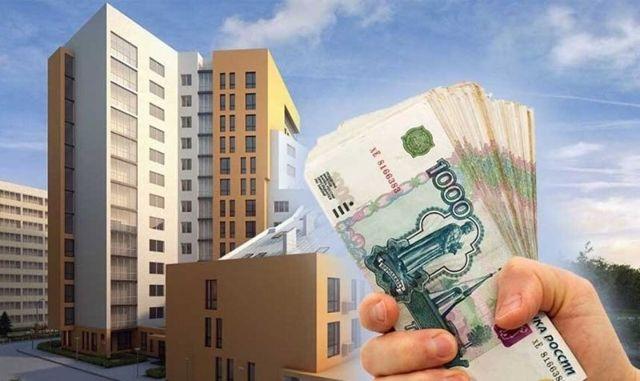 Как оформляется расписка в получении задатка за квартиру?