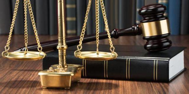 Должностное лицо согласно КоАП в РФ: правовые особенности