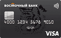 Арест счета в банке судебными приставами в РФ: правовые особенности