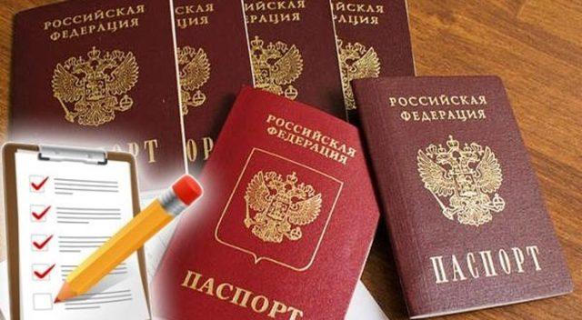Замена паспорта в 45 лет: сроки, необходимые документы и процедура замены паспорта