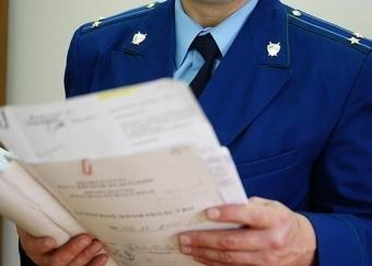 Что такое обвинительный акт? Образец документа требует подробного ознакомления