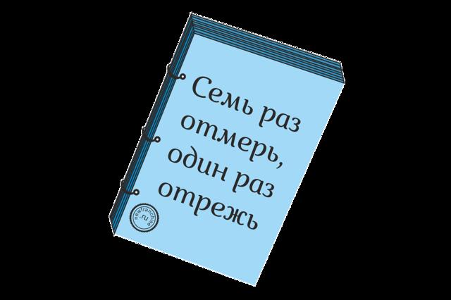 Франчайзинговый договор - практические аспекты использования в российских условиях.