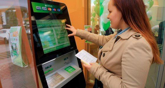 Как оплачивается госпошлина за регистрацию автомобиля? За что платится госпошлина
