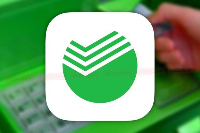 Перевод через мобильный банк Сбербанк: как выполнить, комиссия и нюансы процедуры