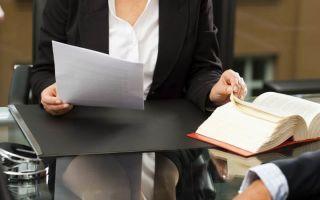 Как писать апелляционную жалобу: нюансы составления документа