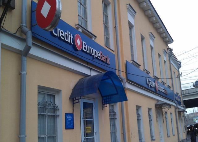 Автокредит в «Кредит Европа банк» - практические рекомендации для заемщиков