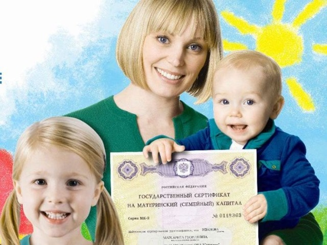 Как оплатить учебу материнским капиталом: варианты пользования льготой, сбор документов и проведение процедуры