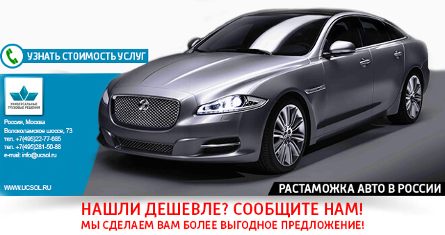 Растаможка авто из России в Украину: некоторые практические аспекты и рекомендациитаможенных специалистов