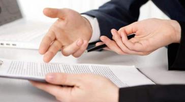 Правильное создание дополнительного соглашения к основному договору