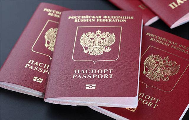 Замена загранпаспорта по истечении срока действия, какие документы нужны, цена