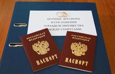 Согласно Семейному кодексу РФ брак это правовое понятие