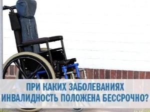 Что дает инвалидность 3 группы – подробный ответ