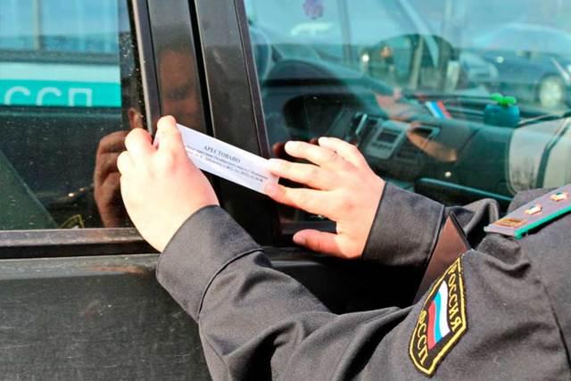 Биография автомобиля или что может показать проверка авто на арест