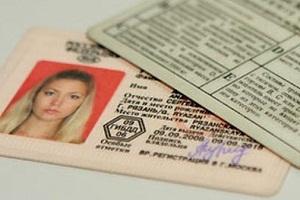 Какие документы менять после замужества